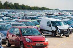 salvage car auction