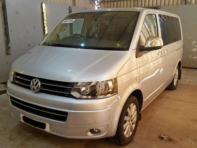 Sell My Van - VW Caravelle
